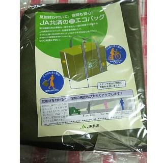アンパンマン(アンパンマン)の非売品JA共済の交通安全エコバッグ(エコバッグ)