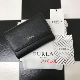フルラ(Furla)の新品 2019SS FURLA フルラ Babylon バビロン 三つ折り財布(財布)