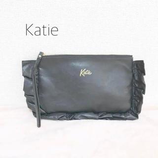 ケイティー(Katie)のKatie フリルクラッチバッグ(クラッチバッグ)