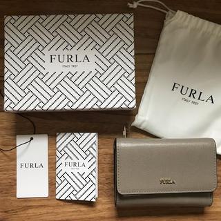 フルラ(Furla)の新品!フルラ 三つ折り財布 サッビア(財布)