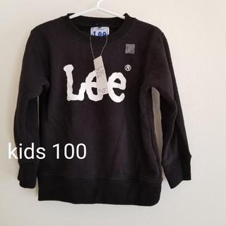 Lee - 新品未使用❁Lee kids トレーナー ブラック100サイズ