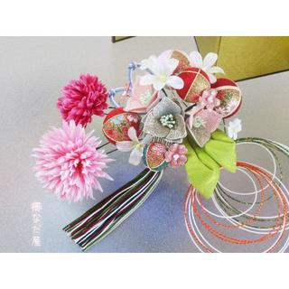 髪飾り 着物 成人式  卒業式 赤ピンク系 振袖 ヘアコーム ちりめん玉 水引(和装小物)