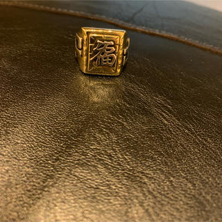 キャリー(CALEE)のCalee 福 ring 【CALEE】メキシカン 福リング(リング(指輪))
