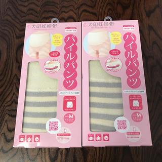 ♥️パイルパンツ妊婦帯♥️Mサイズ♠️新品 マタニティショーツ 腹帯 ②枚セット