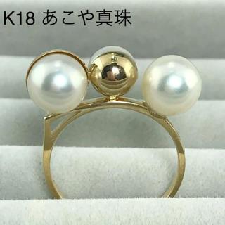 ◆新作◆ K18YG あこや真珠3連デザインリング(リング(指輪))