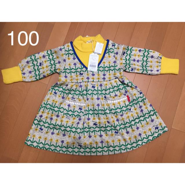 Petit jam(プチジャム)の新品 プチジャム 裏起毛ワンピース 100 キッズ/ベビー/マタニティのキッズ服 女の子用(90cm~)(ワンピース)の商品写真