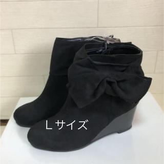 ギャラリービスコンティ(GALLERY VISCONTI)のリボンモチーフショートブーツ サイズL ギャラリービスコンティ 新品(ブーツ)