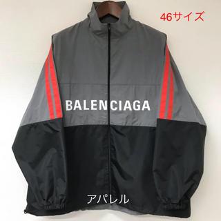 バレンシアガ(Balenciaga)の新品正規品 46 BALENCIAGA バレンシアガ ナイロンジャケット グレー(ナイロンジャケット)