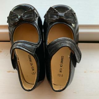 コムサイズム(COMME CA ISM)の七五三  靴 シューズ  コムサイズム 13.0㎝  (フォーマルシューズ)