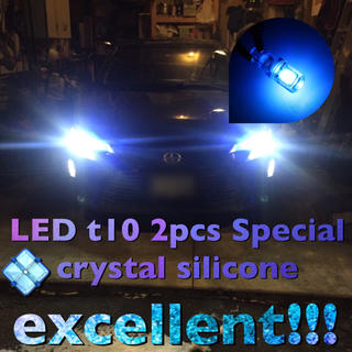 LED t10 2pcs Special crystal silicone 2個(汎用パーツ)