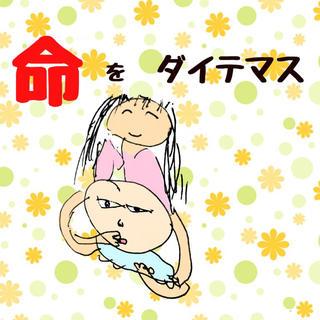 オリジナル(Original)の抱っこ紐外し防止シール 2枚(シール)