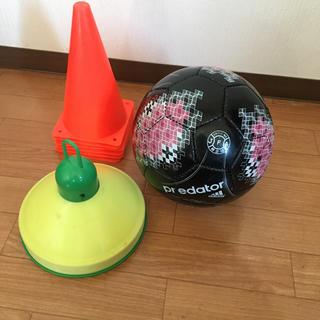 サッカーボール マーカーコーン2種