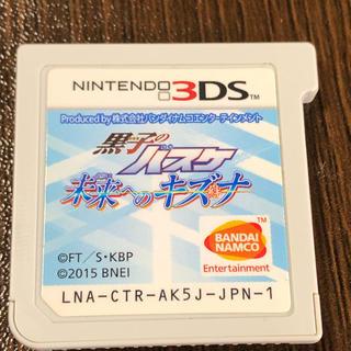 ニンテンドー3DS - 黒子のバスケ 未来へのキズナ