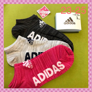 adidas - 【アディダス】大人気のマーブル‼️レディース 靴下3足組AD-35☆ 23-25