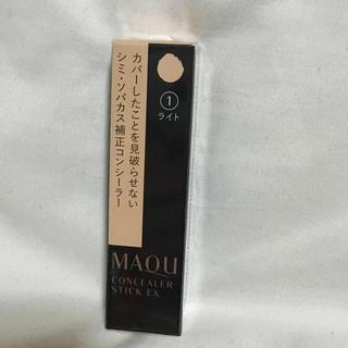 マキアージュ(MAQuillAGE)のコンシーラースティック EX ①(コンシーラー)