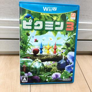ウィーユー(Wii U)のピクミン3(家庭用ゲームソフト)