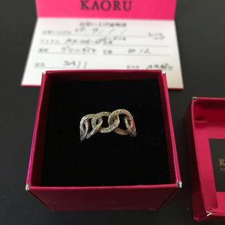 KAORU - KAORU グリーンゴールド ダイヤリング
