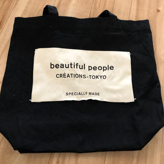 beautiful people - beautiful people トートバッグブラック