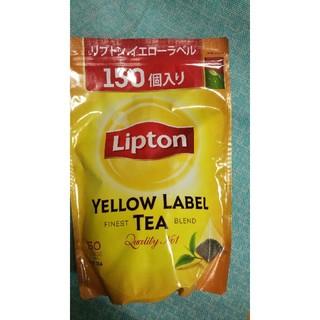 リプトン イエローラベル150PC入り(茶)