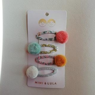 ボンポワン(Bonpoint)のMIMI&LULA ポンポンヘアクリップ (ファッション雑貨)
