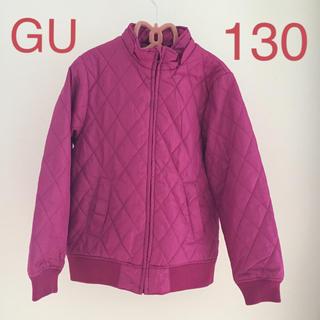 GU - 130 GU 女の子 キルティング 中綿 ジャケット ピンク フード