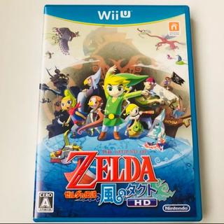 ウィーユー(Wii U)のゼルダの伝説 風のタクト HD 美品! WiiU リンク ニンテンドー(家庭用ゲームソフト)