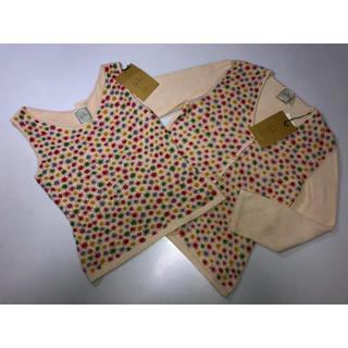 シビラ(Sybilla)の545シビラ ホコモモラ◆ツインニットカーディガンニットベストMサイズ豪華刺繍(ニット/セーター)