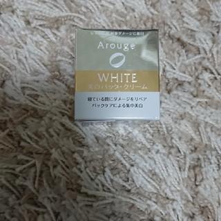 アルージェ(Arouge)のアルージェ ホワイトニング リペアクリーム 30g 未開封(フェイスクリーム)