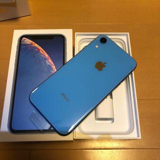 iPhone - 新品未使用!iPhone xr  64GB ブルー simフリー 多色あり