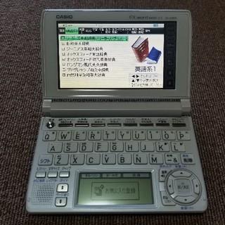 CASIO - CASIO EX-word XD-A9800 学生モデル 電子辞書