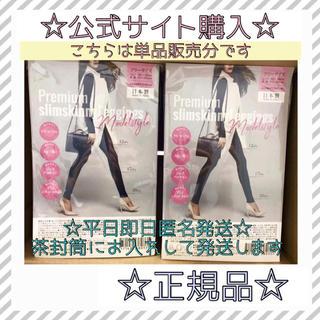 【単品販売】プレミアムスリムスキニーレギンス