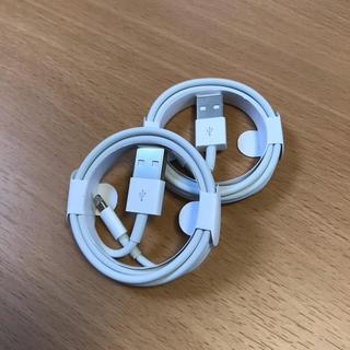Apple - iPhone 純正 ライトニングケーブル 二本
