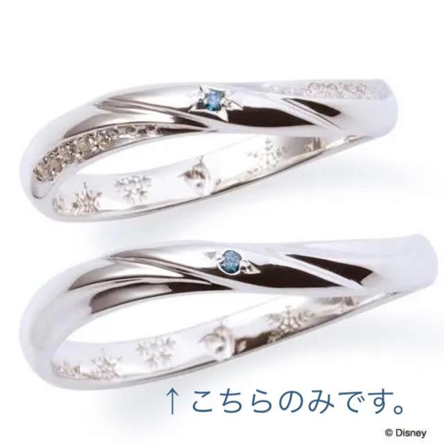 THE KISS(ザキッス)のTheKISS アナと雪の女王 メンズリング メンズのアクセサリー(リング(指輪))の商品写真