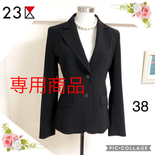ニジュウサンク(23区)の23区(38)黒のシンプル美シルエットジャケット(テーラードジャケット)