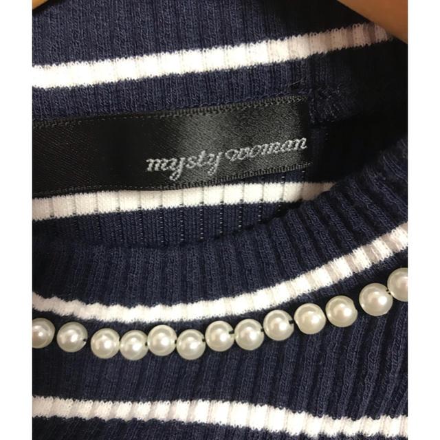 mysty woman(ミスティウーマン)のミスティウーマン Tシャツ レディースのトップス(Tシャツ(半袖/袖なし))の商品写真