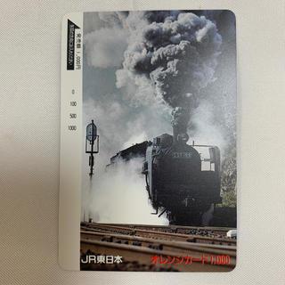 JR - 未使用 オレンジカード1000 JR東日本