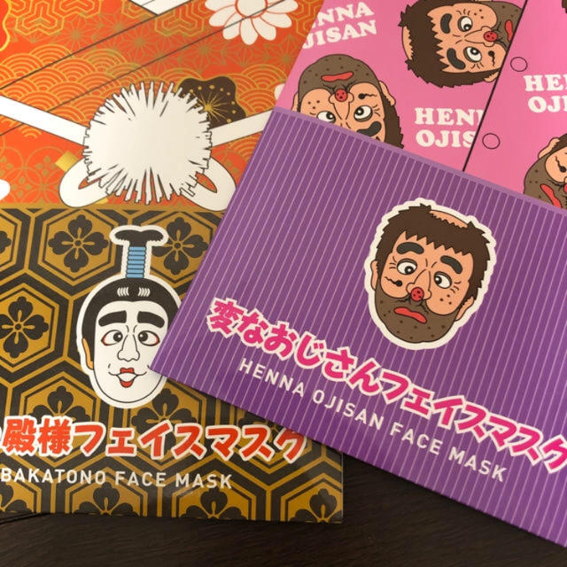 志村けん 変なおじさん & バカ殿 おもしろフェイスマスク ♡  エンタメ/ホビーのタレントグッズ(お笑い芸人)の商品写真