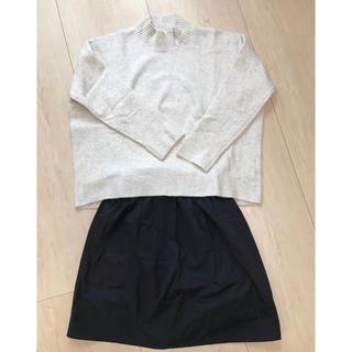 シップス(SHIPS)の☆シップス☆スカート(ひざ丈スカート)