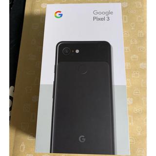 ANDROID - 【SIMロック解除済み】Google pixel3/128GB