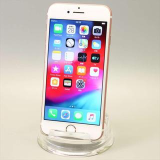 iPhone - 【バッテリー最大容量95 %】iPhone7 128G au ローズゴールド