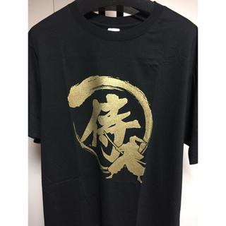サムライTシャツ 黒3Lサイズ(Tシャツ/カットソー(半袖/袖なし))
