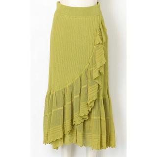 ミラオーウェン(Mila Owen)のミラオーウェン レースラッフルニットスカート ライム 新品タグ付き(ロングスカート)