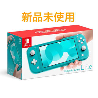 Nintendo Switch - Nintendo Switch Lite ターコイズ 10月購入
