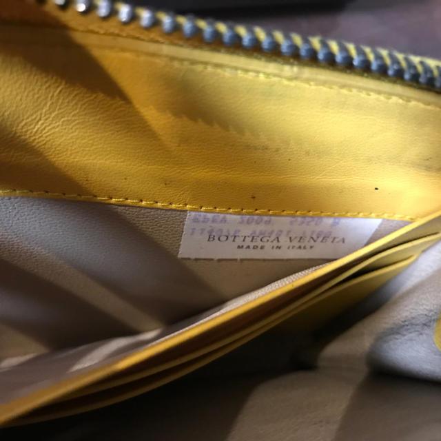 Bottega Veneta(ボッテガヴェネタ)のボッテガヴェネタ  レア 正規品  イエローグラデーション イントレチャート  レディースのファッション小物(財布)の商品写真