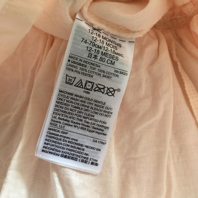 GAP(ギャップ)の美品 GAP チュニック 80 キッズ/ベビー/マタニティのベビー服(~85cm)(シャツ/カットソー)の商品写真
