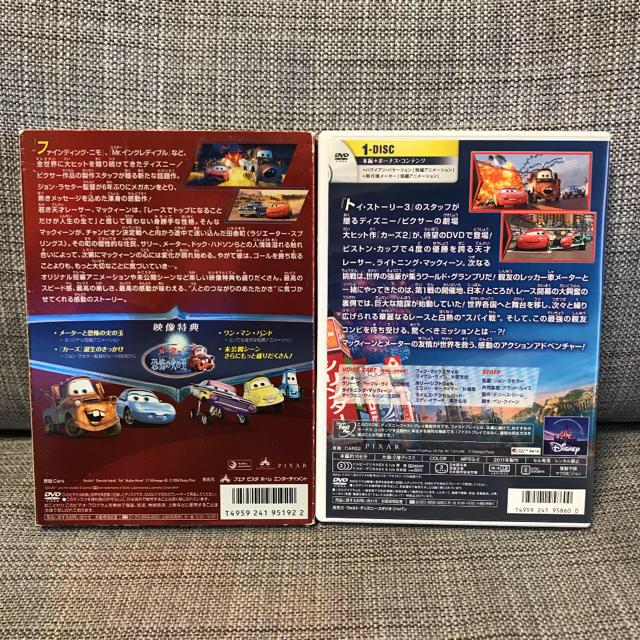 Disney(ディズニー)のmou様 専用 エンタメ/ホビーのDVD/ブルーレイ(アニメ)の商品写真