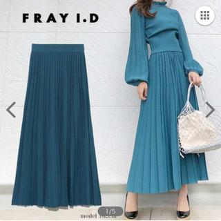 フレイアイディー(FRAY I.D)のフレイアイディー   アイレットプリーツニットスカート(ロングスカート)