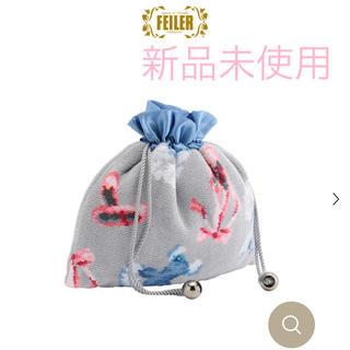 FEILER - 新品未使用 フェイラー 巾着 バレリーヌ