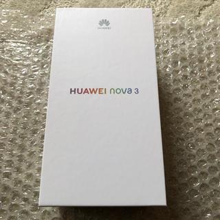 ANDROID - 新品未開封 HUAWEI nova3 アイリスパープル