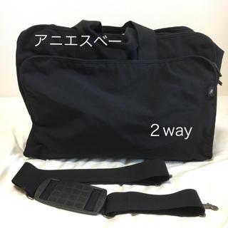 agnes b. - アニエスベー  旅行バッグ2wayボストンバッグ